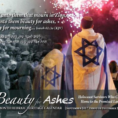Beauty for Ashes- Two month sample mock-up - G.C.C. 2017-2018 calendar_Page_1