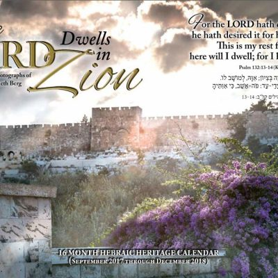The LORD dwells in Zion - Two month sample mock-up - G.C.C. 2017-2018 calendar_Page_1